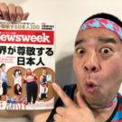 チェリー吉武の筋肉が凄すぎる!お尻クルミ割りでイギリスで人気!【世界まる見え!】