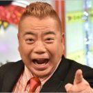 出川哲朗の妻が美人過ぎる!最近人気の出川さんが踊る!さんま御殿!!に出演